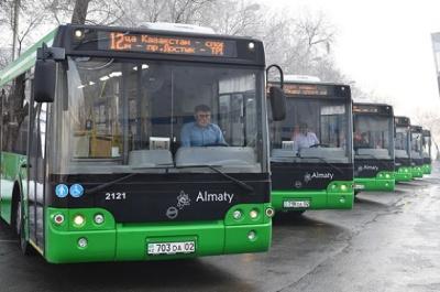 В Алматы запустили новые автобусы до Медеу